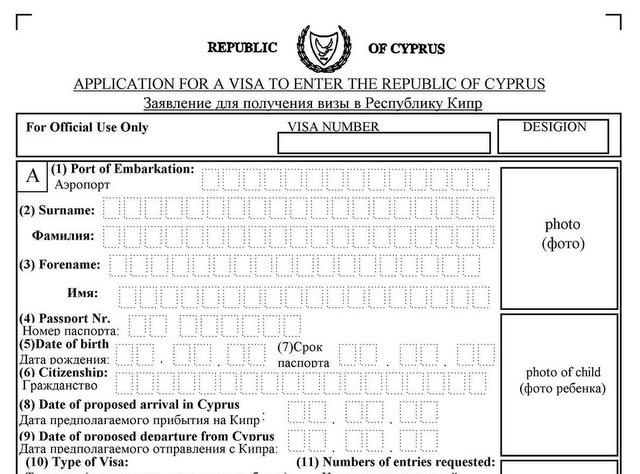 Анкета для получения визы на Кипр для жителей Украины