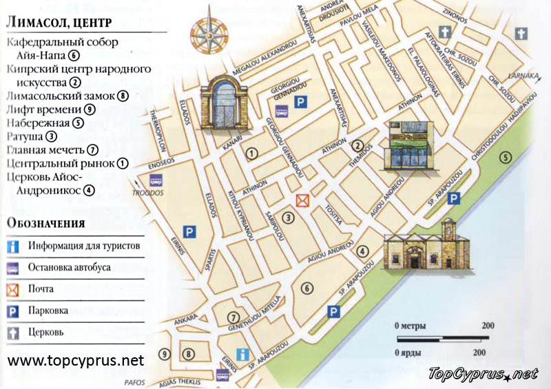 скачать карту лимассола с достопримечательностями на русском языке