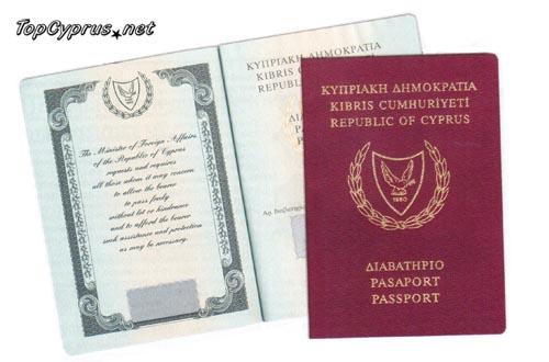 Как получить кипрское гражданство